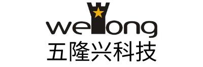 五隆兴科技发展有限公司